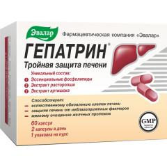 Гепатрин капсулы Эвалар №60