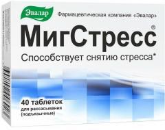 Мигстресс таблетки Эвалар №40