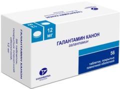 Галантамин Канон таблетки п.о 12мг №56