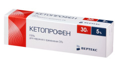 Кетопрофен гель 5% 30г