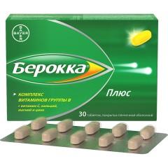 Берокка плюс таблетки п.о №30