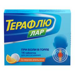 Терафлю Лар таблетки для рассасывания №16