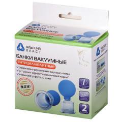 Банки сухие вакуумные полимерно-стеклянные БВ-01-АП №2