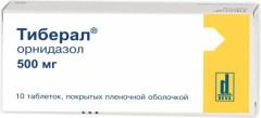 Тиберал таблетки п.о 500мг №10