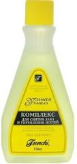 Умная эмаль комплекс д/снят.лака лимон 75мл