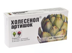 Холесенол Артишок капсулы 0,41г №36