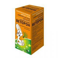 Веторон для детей раствор для внутреннего применения 20мл