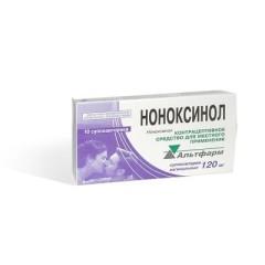Ноноксинол суппозитории вагинальные 120мг №10