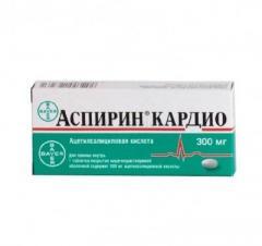 Аспирин Кардио таблетки п.о 300мг №20