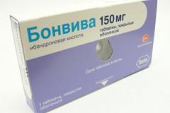 Бонвива таблетки п.о 150мг №1