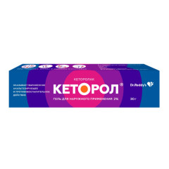 Кеторол гель 2% 30г