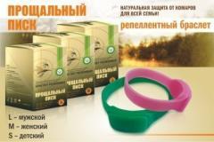 Браслет от комаров Прощальный писк №10 L