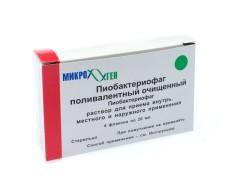 Пиобактериофаг поливалентный 20мл №4