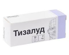 Тизалуд таблетки 2мг №30