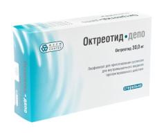 Октреотид Депо лиофилизат для приготовления суспензии внутримышечно 30мг фл. №1