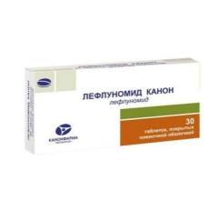 Лефлуномид Канон таблетки п.о 20мг №30