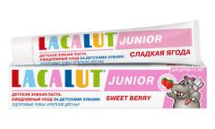 Лакалют зубная паста Джуниор Сладк.ягода для детей 75мл