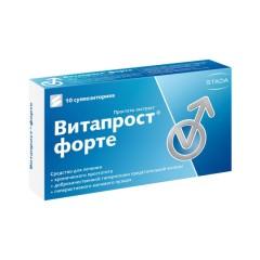 Витапрост Форте суппозитории ректальные №10