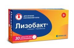 Лизобакт таблетки для рассасывания №30