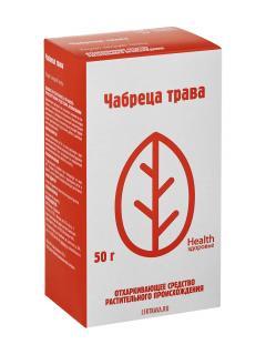 Чабрец трава Здоровье 50г