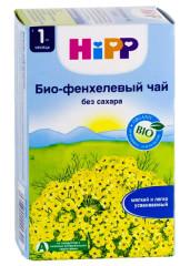 Хипп чай детский Био фенхель с 1 мес. 1,5г №20