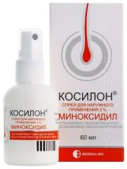 Косилон спрей д/наруж. 2% 60мл