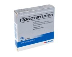 Простатилен лиофилизат для приготовления раствора внутримышечно 5мг 5мл №5