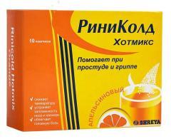 Риниколд ХотМикс порошок Апельсин №10