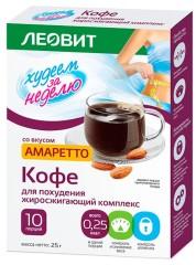 Худеем за неделю кофе жиросжиг. 3г №10