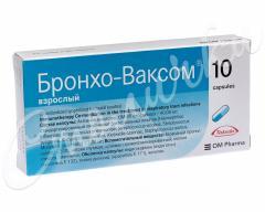 Бронхо-ваксом капсулы 7мг №10