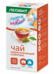 Худеем за неделю Похудин чай Жиросжиг. комплекс ф/п №25