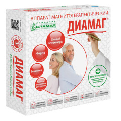 Диамаг/Алмаг-03 аппарат магнитотерап.