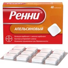 Ренни таблетки жевательные апельсин №48