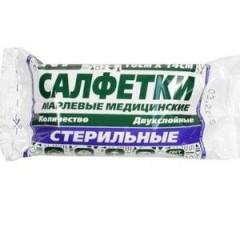 Салфетки марлевые стерильные 16 х 14см №20