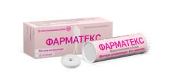 Фарматекс таблетки вагинальные 20мг №12