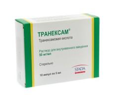 Транексам раствор для инъекций 50мг/мл 5мл №10