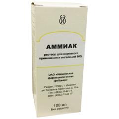 Аммиака раствор 10% 100мл