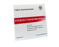 Губка гемостатическая 9 х 9см (коллаген.)