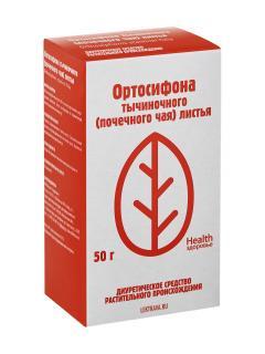 Почечный чай (ортосифон) Здоровье 50г