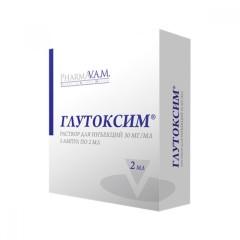 Глутоксим раствор для инъекций 3 % 2мл №5