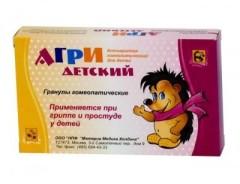 Агри (антигриппин гомеопатические) гранулы для детей 20г
