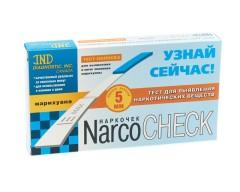 Тест Наркочек д/выяв. марихуаны в моче