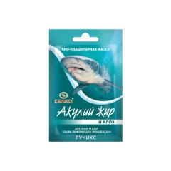 Акулий жир маска д/лица/шеи ультра-лифтинг алоэ 10мл