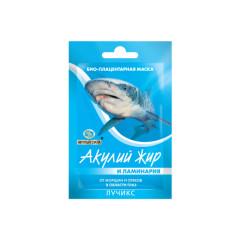 Акулий жир маска для контура глаз от морщин ламинария 10мл