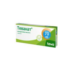 Теванат таблетки 70мг №12
