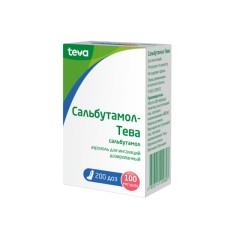 Сальбутамол аэрозоль для ингаляций 100мкг/доза 200доз