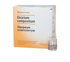 Овариум композитум раствор для инъекций 2,2мл №100