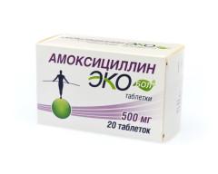 Амоксициллин Экобол таблетки 500мг №20