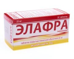 Элафра таблетки п.о 20мг №30