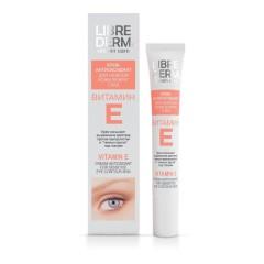 Либридерм крем для контура глаз Витамин Е 20мл
